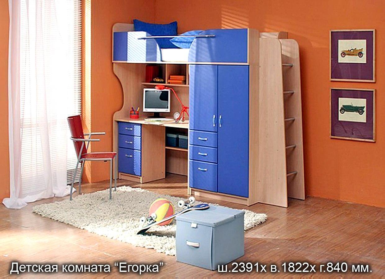 Детские - страница 9 - пензенская мебельная фабрика.